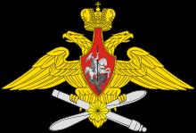 Russian Aerospace Forces Emblem [thumb]