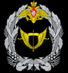 Russian Special Operations Forces Emblem [thumb]